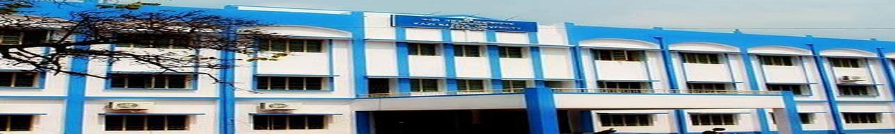 Kazi Nazrul University - [KNU], Bardhaman