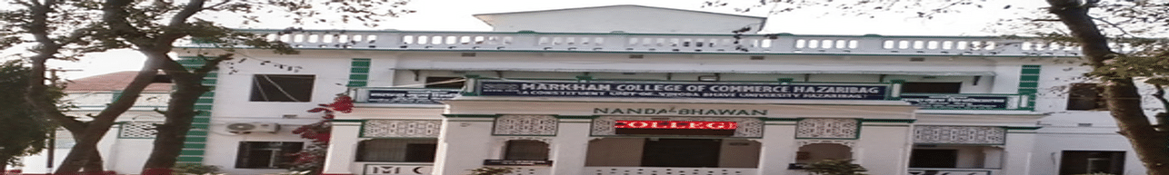 Markham college of Commerce, Hazaribagh