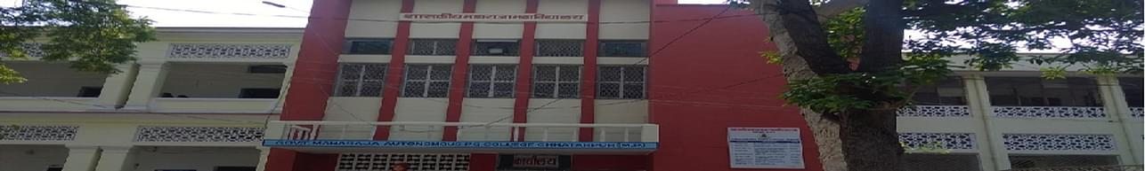 Government Maharaja College(Autonomous), Chhatarpur