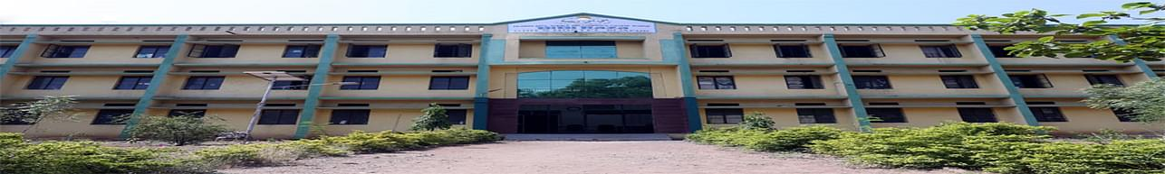 Anjuman-E-Islam's Anjuman Arts, Science and Commerce College, Bijapur - Course & Fees Details