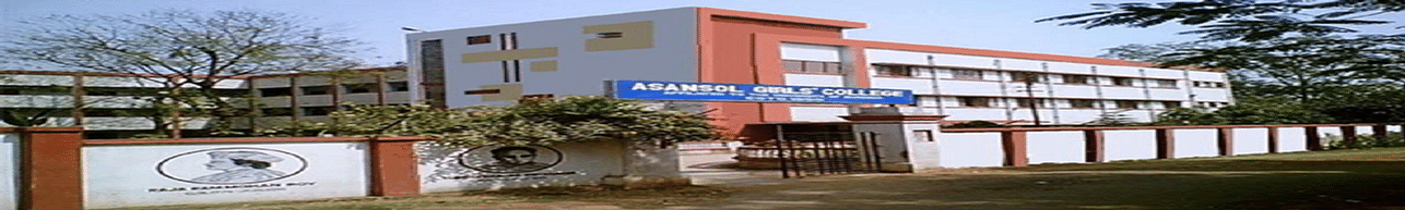 Asansol Girls College - [AGC], Bundwan
