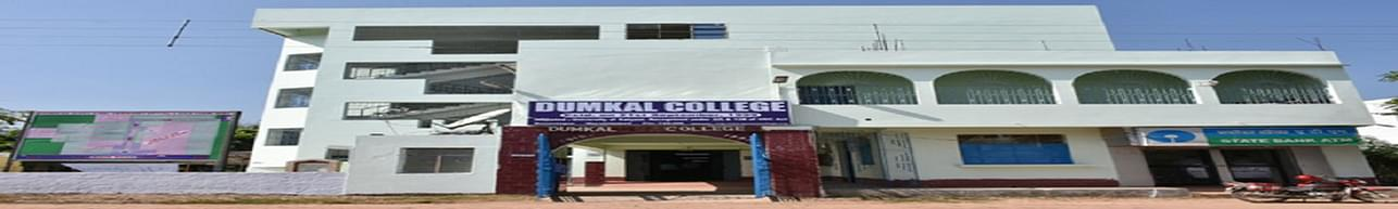 Dumkal College, Murshidabad - Course & Fees Details