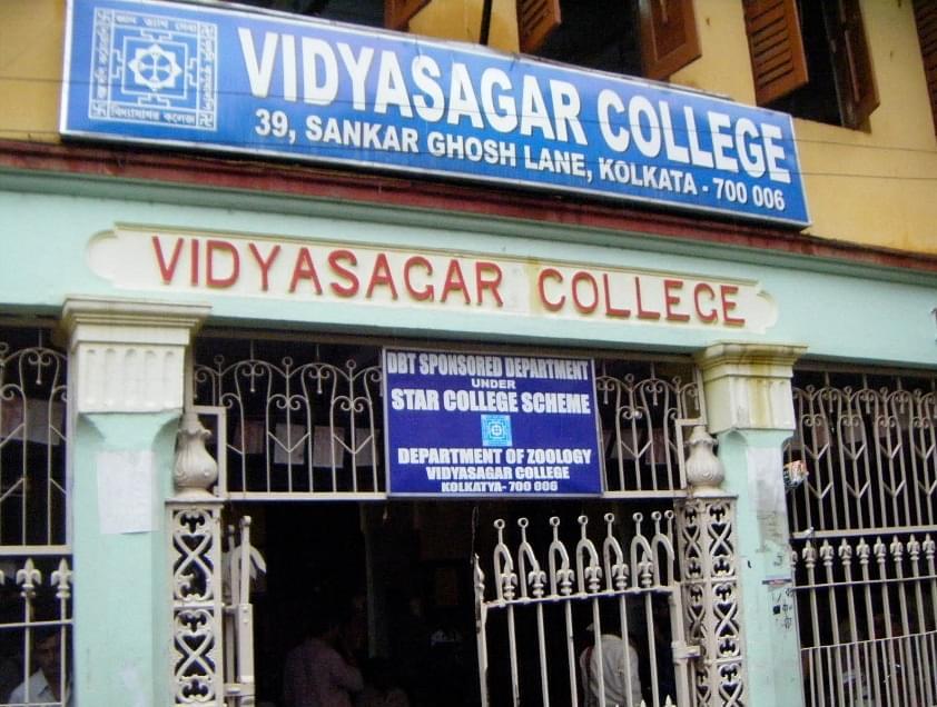 Vidyasagar College - [VSC]