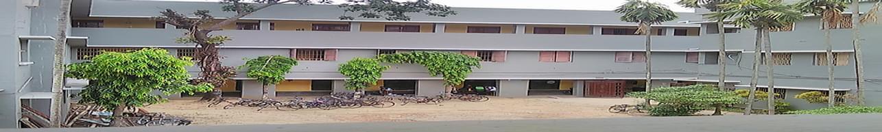 Nabadwip Vidyasagar College, Nadia - Course & Fees Details