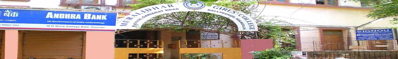 Muralidhar Girl's College, Kolkata