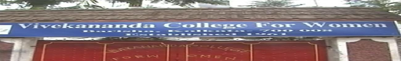 Vivekananda College for Women, Kolkata