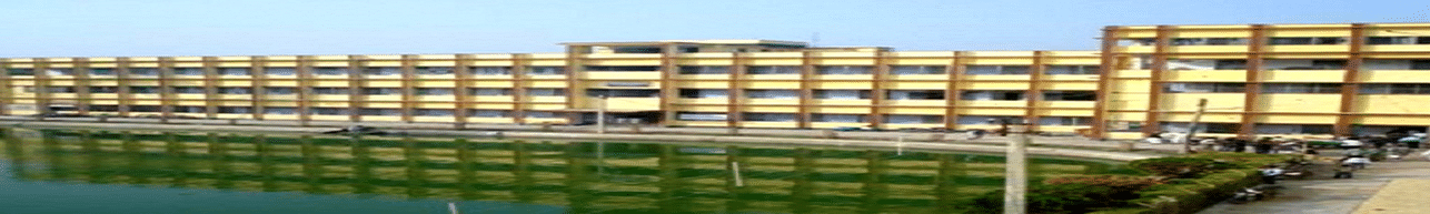 Uluberia College, Howrah - Course & Fees Details