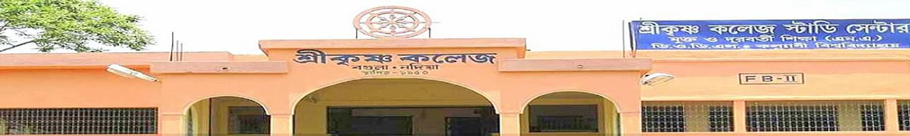 Srikrishna College, Nadia