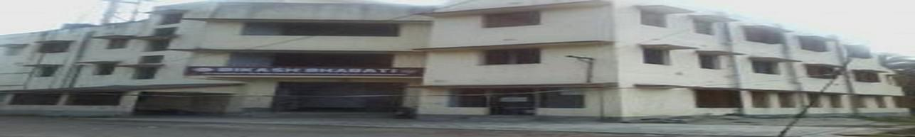 Bikash Bharati Law College, South 24 Parganas