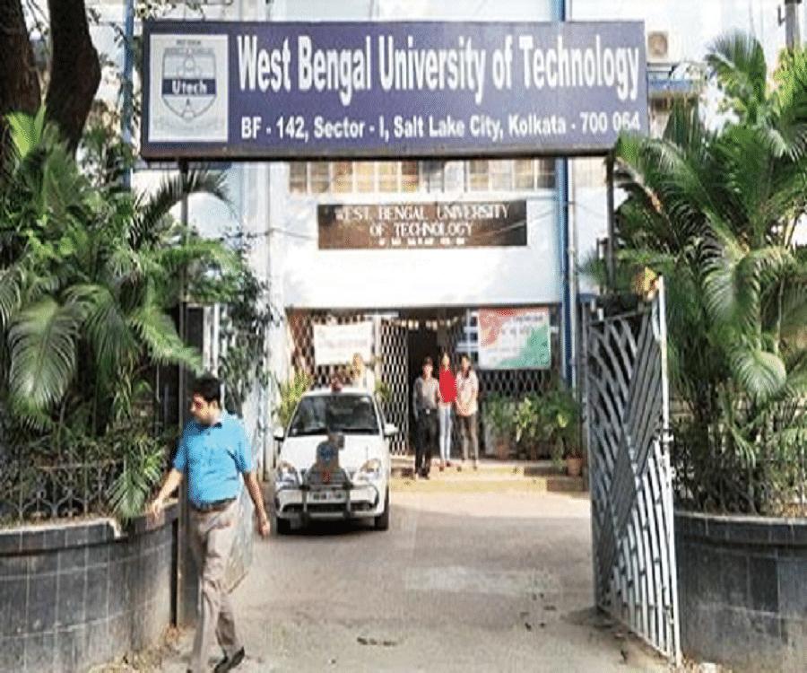 Bankura Unnayani Institute of Engineering - [BUIE]