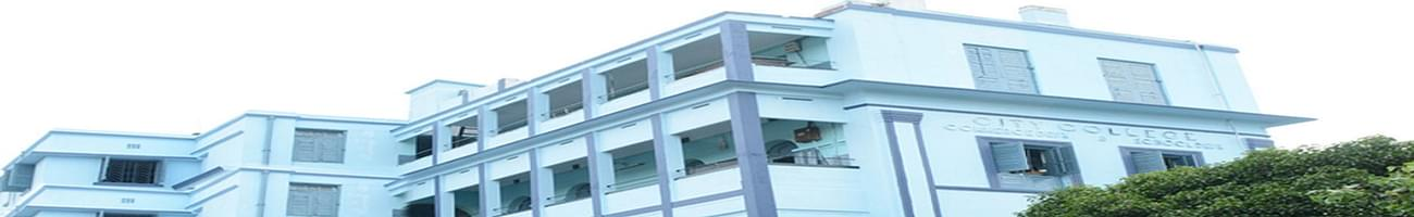 City College of Commerce and Business Administration, Kolkata