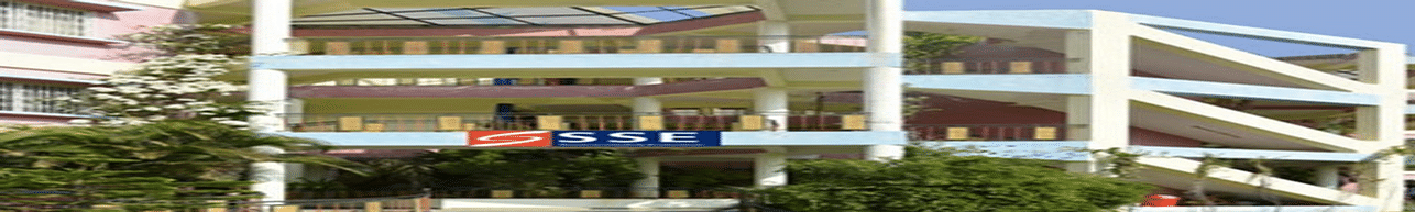 Sanskrithi School of Engineering - [SSE], Puttaparthy