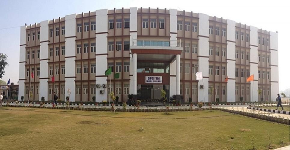 DPG Institute of Technology and Management - [DPGITM]