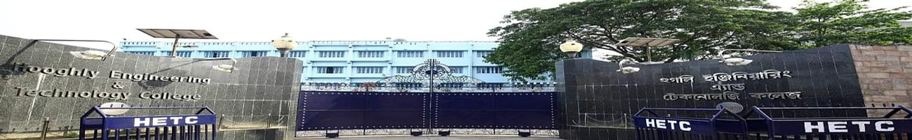 Hooghly Engineering and Technology College - [HETC], Chinsurah