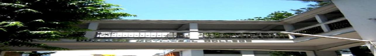 Dum Dum Motijheel  College, Kolkata