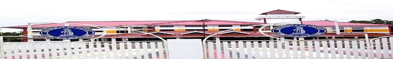 Vijaygarh Jyotish Ray college, Kolkata