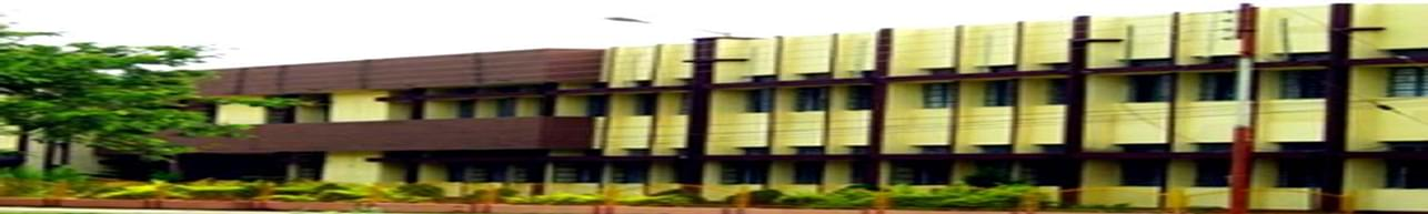 Jalpaiguri Government Engineering College - [JGEC], Jalpaiguri