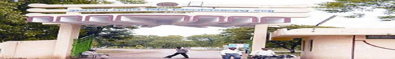 Awadhesh Pratap Singh University - [APSU], Rewa