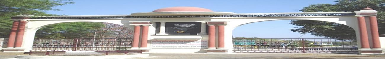Lakshmibai National Institute of Physical Education - [LNIPE], Gwalior