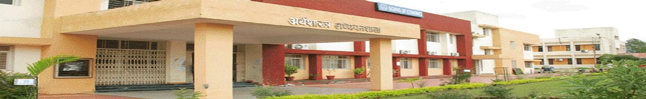 School of Economics,  Devi Ahilya Vishwavidyalaya, Indore