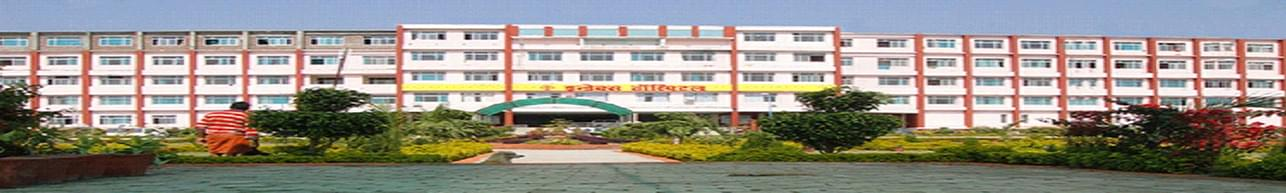Index Medical College Hospital & Research Centre, Indore - Course & Fees Details