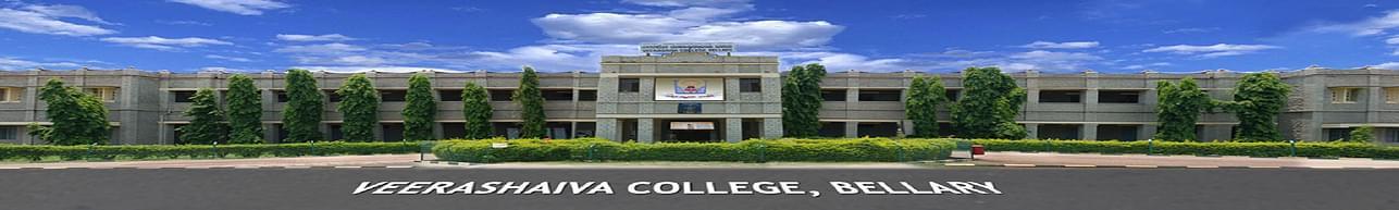 Veerashaiva College, Bellary