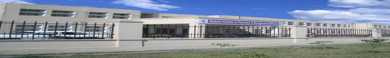 Kailash Institute of Pharmacy & Management - [KIPM], Gorakhpur