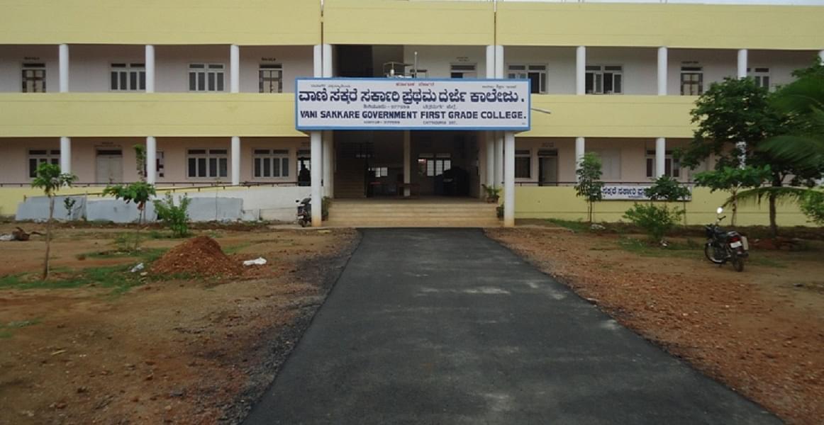 Vani Sakkare Government First Grade College
