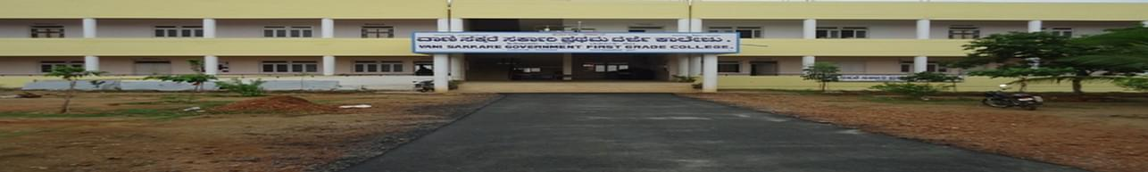 Vani Sakkare Government First Grade College, Chitradurga