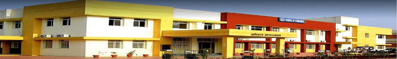 Vishisht School of Management- [VSOM], Indore