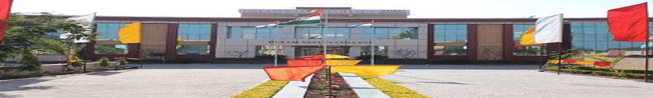 Dream Valley College, Gwalior