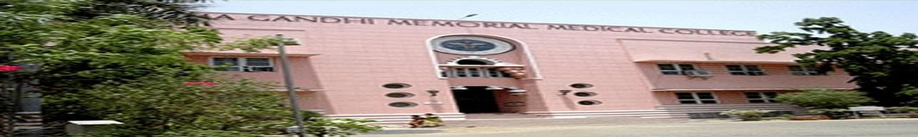 Mahatma Gandhi Memorial Medical College - [MGMMC], Indore - Reviews