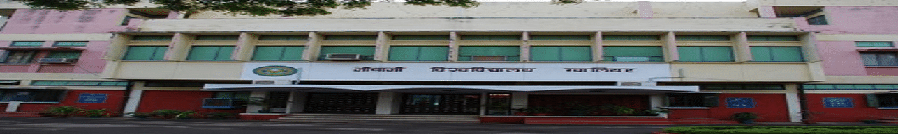 Rom College, Gwalior - Course & Fees Details