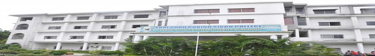 Shri Guru Gobind Singh Law College - [SGGS], Indore