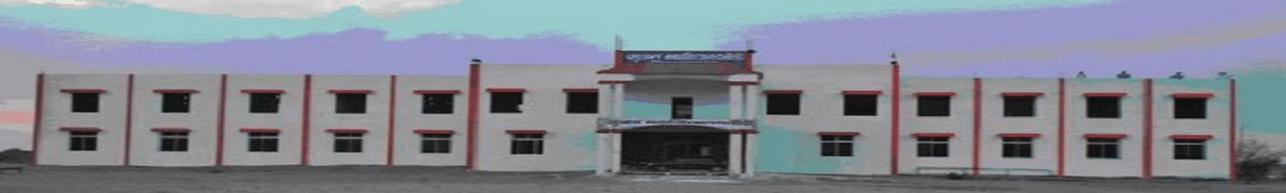 Srajan Mahavidhyalaya, Loundi, Chhatarpur
