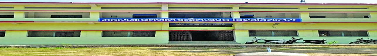 Digital Institute of Science and Technology - [DIST], Chhatarpur