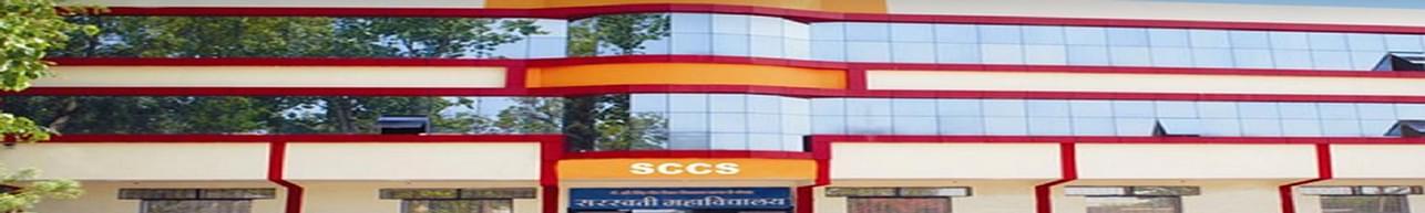 Saraswati College of Computer Science - [SCCS], Chhatarpur