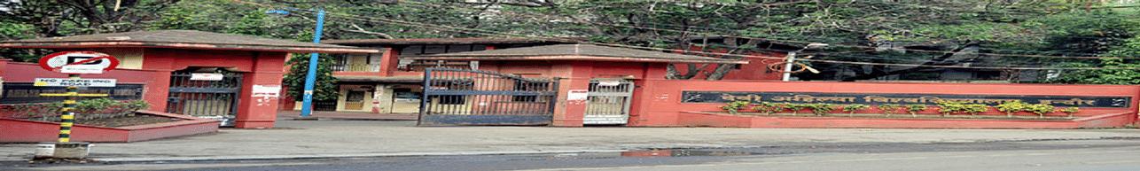 K.K. Vigyan Avan Vyavasaik Adhyayan Mahavidyalaya, Indore