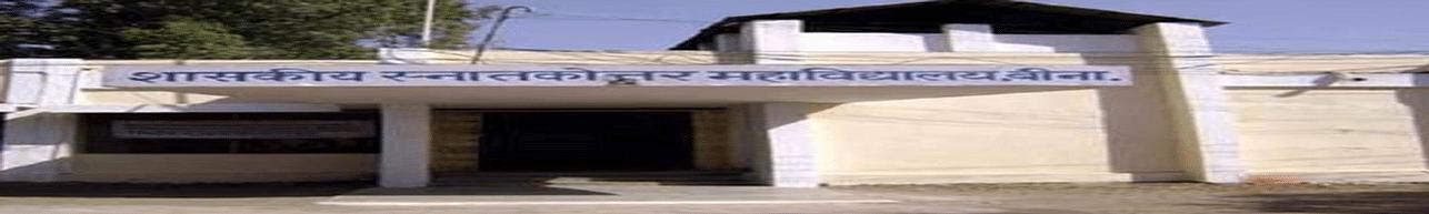 Govt. P. G. College Bina, Sagar