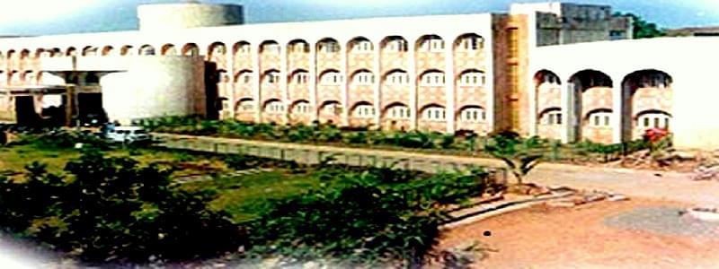 Govt. Geetanjali Girls' P.G. (Autonomous) College