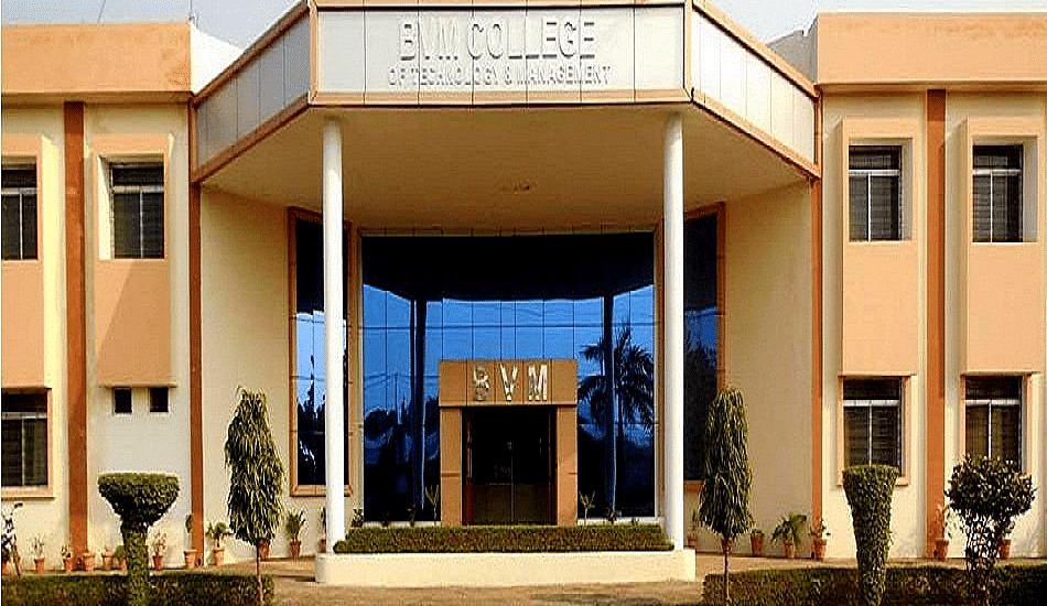 BVM College of Technology and Management - [BVMCTM]