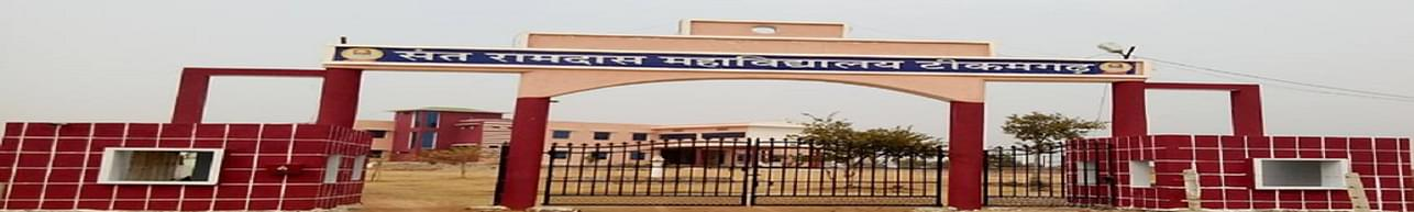 Sant Ramdas Institute of Science and Management, Tikamgarh - Course & Fees Details