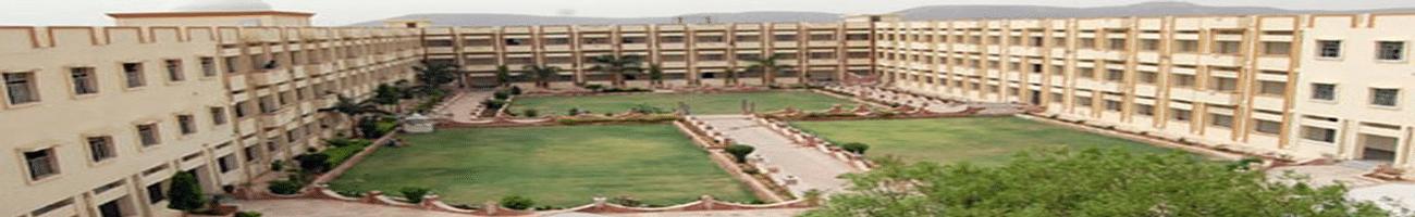 Nagaji Institute of Pharmaceutical Science - [NIPS], Gwalior