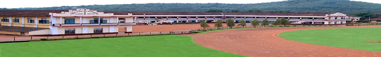 St. Philomena College - [SPC], Puttur