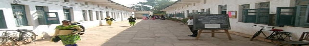 Government Girls College, Katni