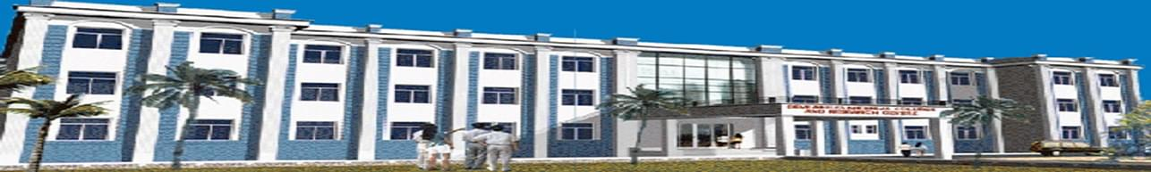 Devi Ahilya College of Paramedical Science, Indore
