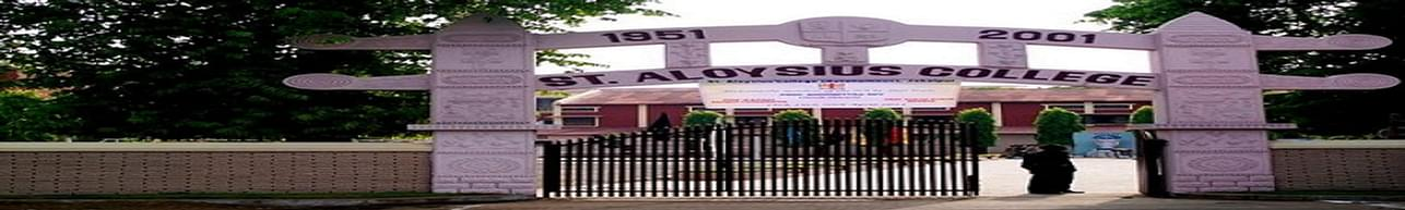 St Aloysius College, Jabalpur