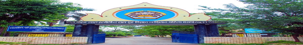 Government MH College of Home Science and Science for Women  (Autonomous), Jabalpur - List of Professors and Faculty