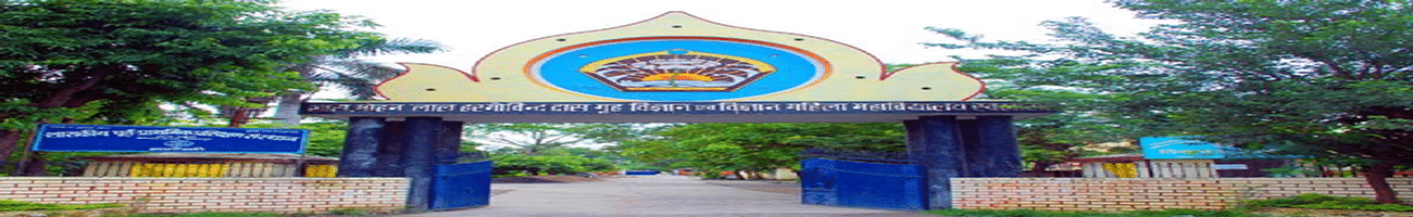Government MH College of Home Science and Science for Women  (Autonomous), Jabalpur