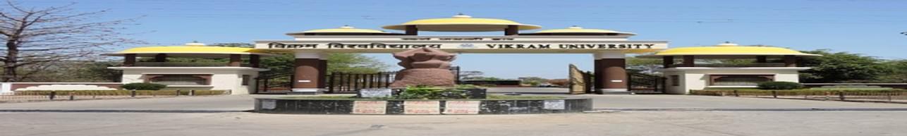 Jagannath Gomati Ambavatiya College of Education, Nalkheda